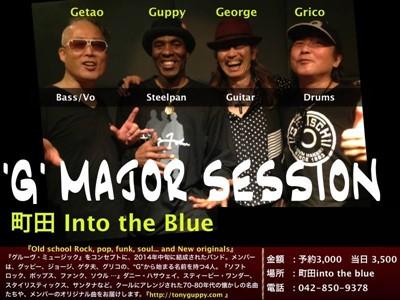 s-g-major