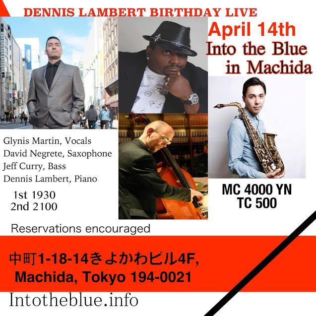 Dennis Lambert
