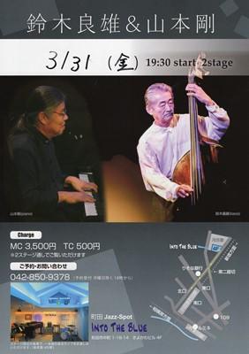 s-鈴木良雄 (2)
