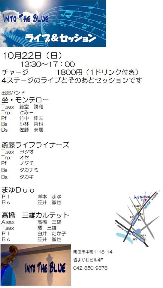 笠井徹也1022