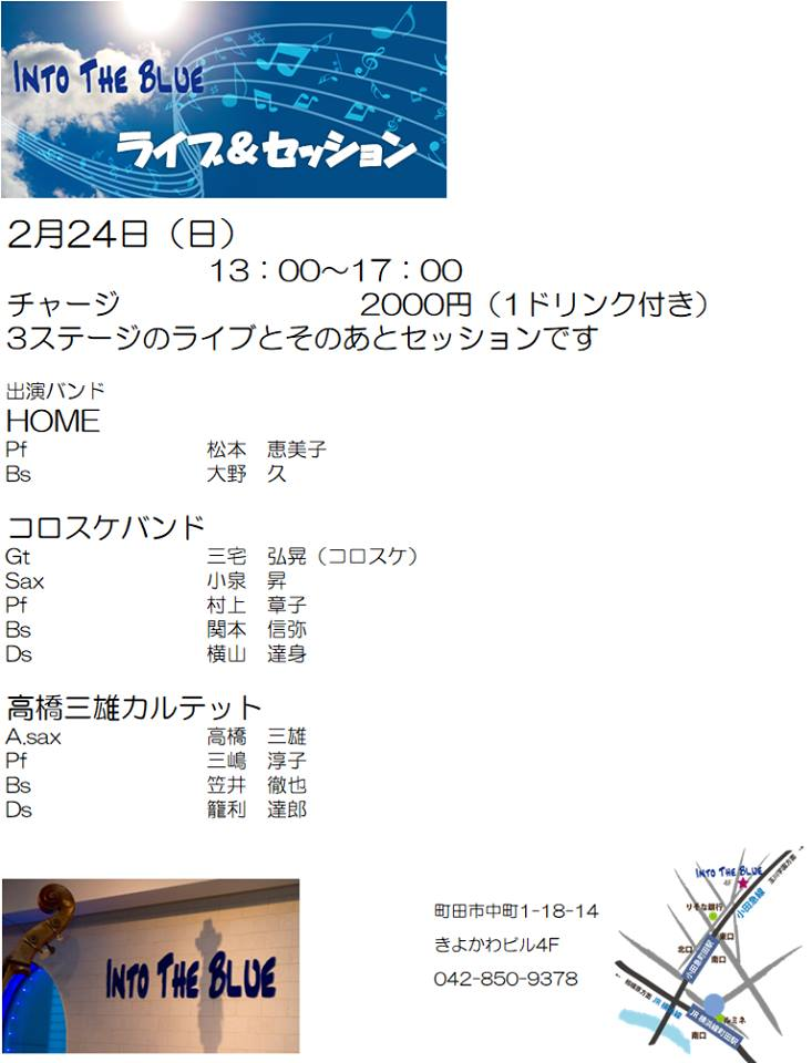 笠井徹也0224