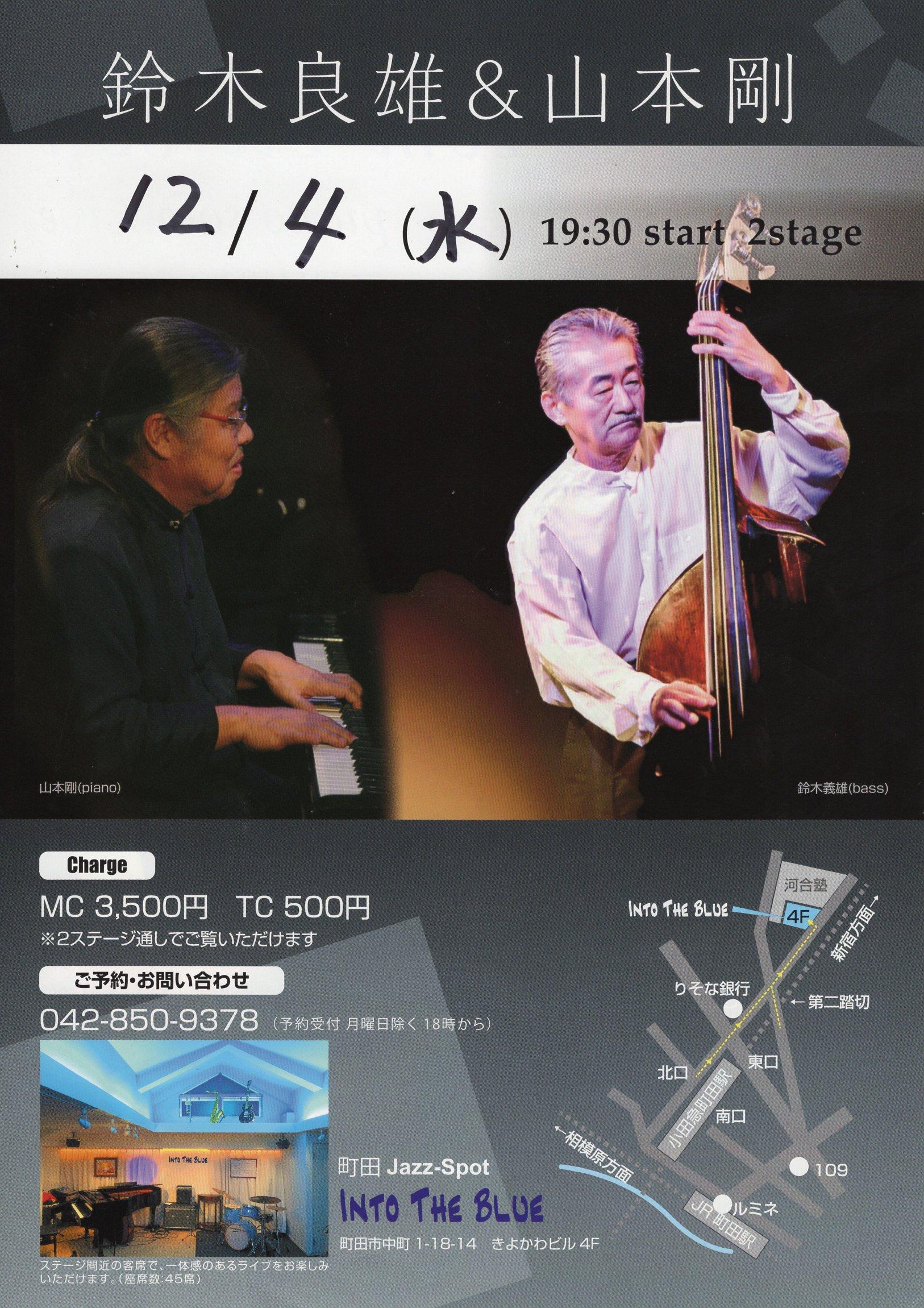 鈴木良雄1204