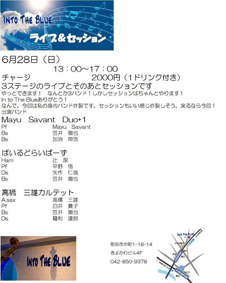笠井徹也0628