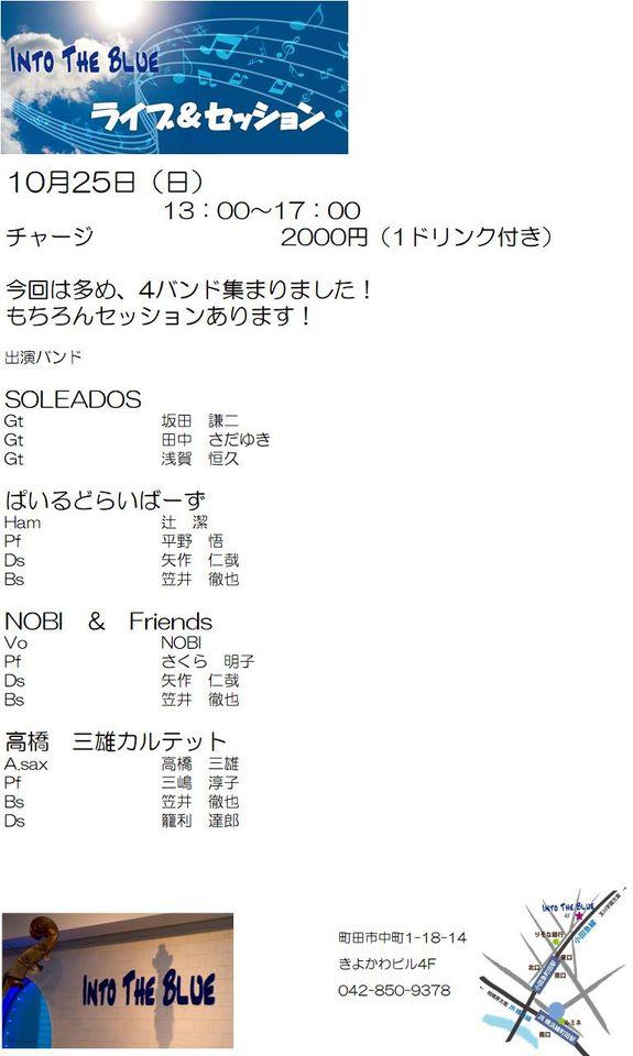 笠井徹也1025