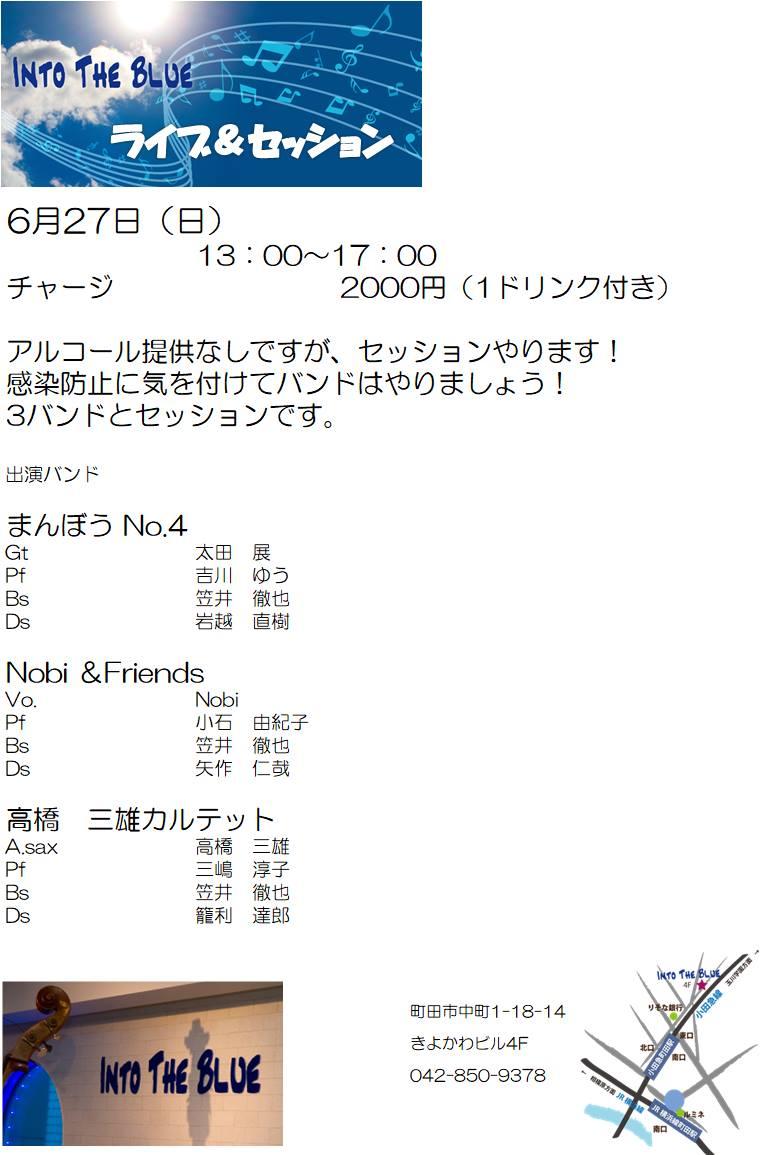 笠井徹也0627